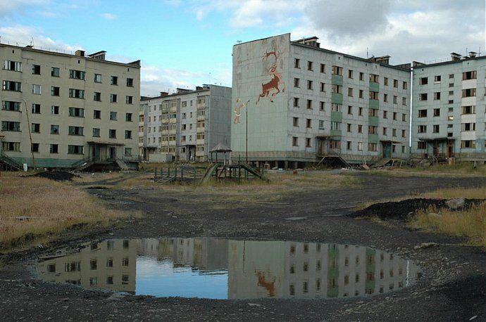 Картинки по запросу Поселок Кадыкчан. фото